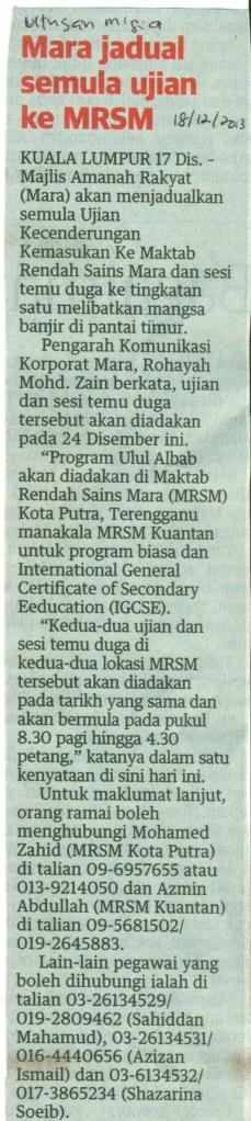 mrsm1