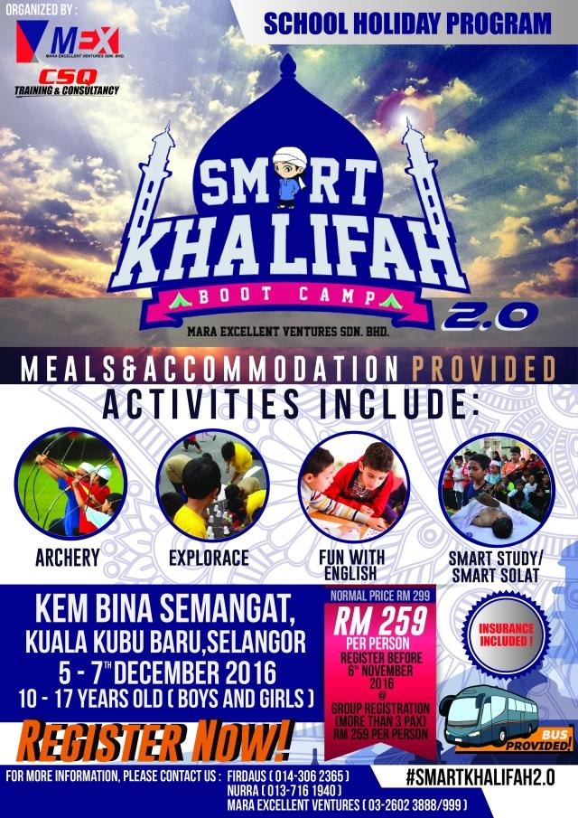 smart-khalif-01-1